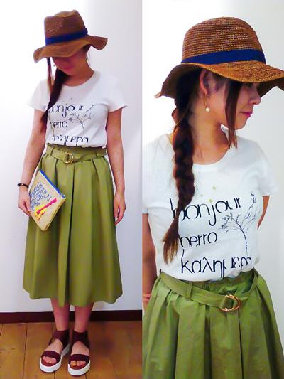 blog_150624_2