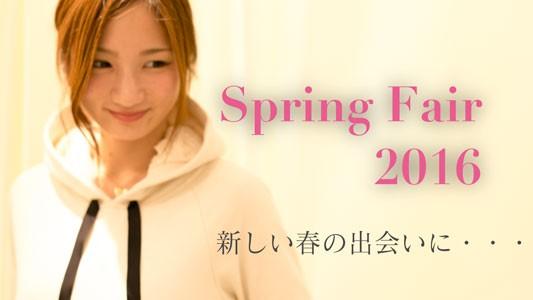 blog_160224_1